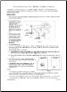 Installation Instructions for Ritchie Automatic Gas Heater